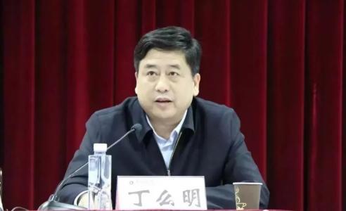 湖北师范大学原党委书记丁么明(正厅级)被提起公诉