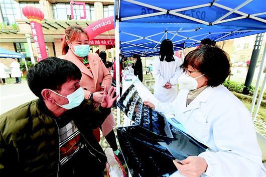 湖北结核病报告发病率逐年下降 疫情得到有效控制