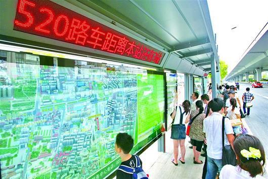 图为公交站点实时显示车辆到站信息