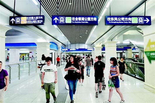 武汉中心城区首个三线换乘地铁站亮相 最快20秒换乘