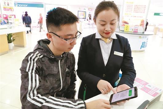 图为:中国移动汉口火车站营业厅,工作人员正在指导用户办理携号转网手续