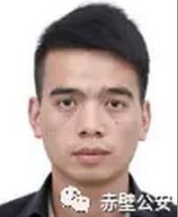 王小明,男,29岁,赤壁人