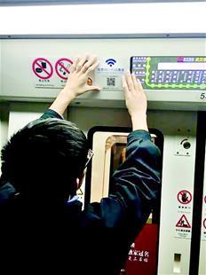 图为:地铁4号线上wifi标识明显