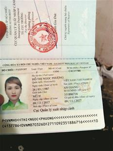 图为:何婷玉芳的越南护照