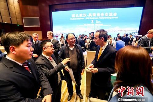 湖北武汉与英国举办商务交流会 签订9项合作协议