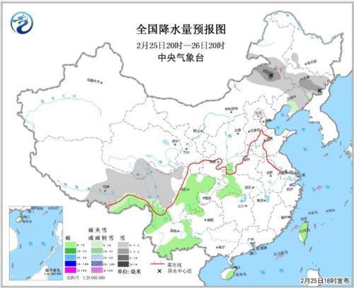 全国降水量预报图(2月25日20时-26日20时)