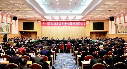 图为:3月5日,第十三届全国人民代表大会第一次会议湖北省代表团全体会议。(湖北日报全媒记者 柯皓 摄)