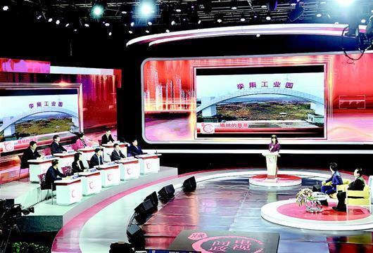 图为:12月18日,武汉电视问政直播现场,视频播放新洲区李集工业园荒草丛生。(记者倪娜摄)