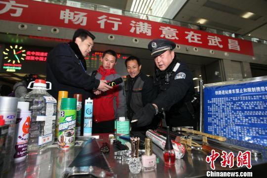 图为,武汉铁路警方展示违禁物品 蔡斯芊 摄