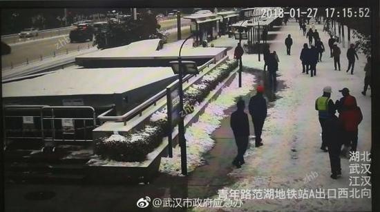 @武汉市政府应急办 图