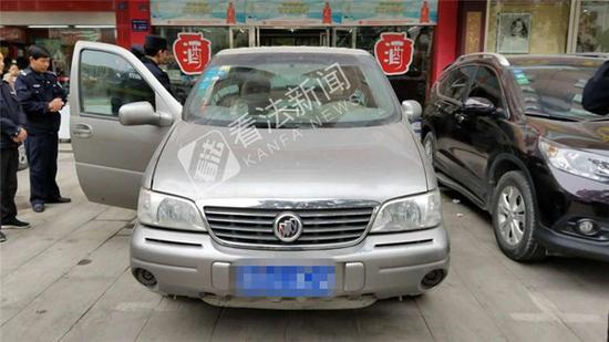 犯罪嫌疑人使用的车辆。