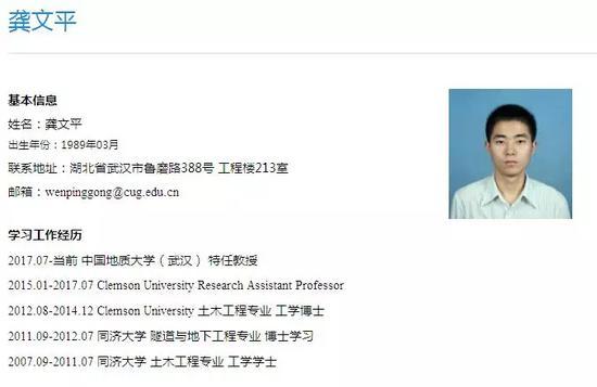 """2017年3月,中国地质大学(武汉)举办了首届""""国际青年学者地大论坛""""。"""