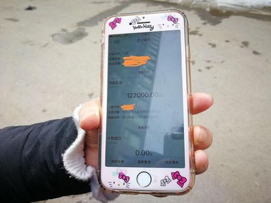该女子捐出去12.2万元。楚天都市报 图