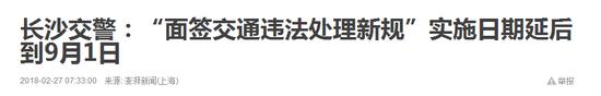 截至发稿时,湖北省暂未发布相关通知。