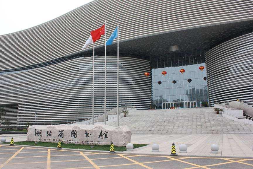 过年头三天 湖北省图书馆接待读者近6000名