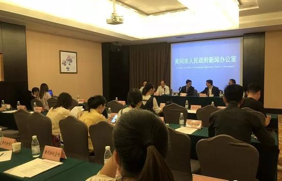 2019年大别山(黄冈)文化旅游推介活动召开