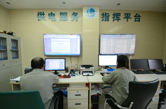 """襄阳供电公司:激活企业组织的""""细胞群"""""""