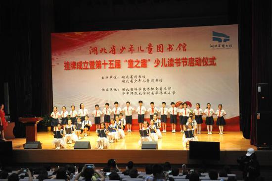 """湖北省少年儿童图书馆挂牌成立暨第十五届""""童之趣""""少儿读书节启动仪式"""