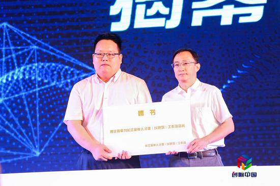 ▲ 创享+(银江孵化器)华中区总经理 周军 获授牌匾