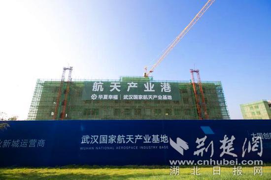 正在建设中的武汉国家航天产业基地航天产业港。(记者 刘建维 摄)