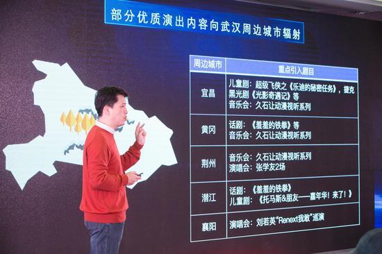 《湖北·武汉文化演出市场媒体观察报告(2017—2018)》发布会现场
