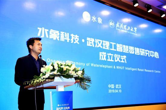 武汉水象电子科技有限公司总经理赵升