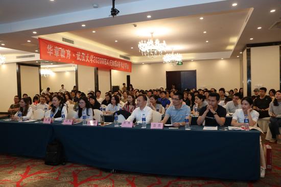 武汉大学2020年MBA/EMBA首场政策说明会顺利举行