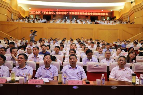 武汉开发区举办形势政策专题辅导报告会 国际关系学院教授作国家安全形势报告