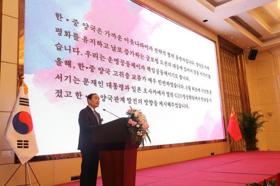 湖北省人民政府赵海山副省长致辞