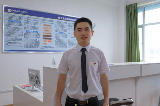金融学专业刘圣龙老师