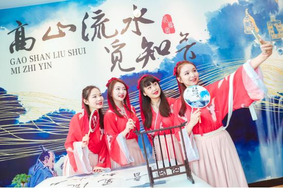 """致敬传统文化 全国首家""""高山流水""""主题餐厅亮相武汉"""