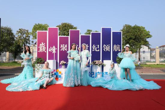 襄阳谷城裕丰•世纪广场全国招商大会启动 永辉超市等33家主力品牌签约入驻