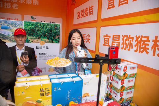 2020年中国农民丰收节湖北主会场活动在宜都开幕