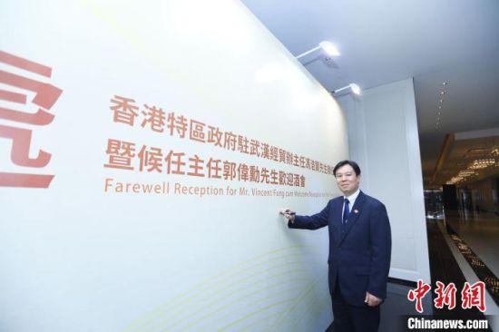 因任职期满,香港驻汉办主任冯浩贤即将离开武汉。香港驻汉办供图