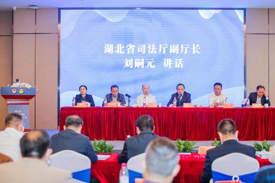 武汉市社会矛盾纠纷集中化解专项行动洪山专场  在融创智谷园区召开