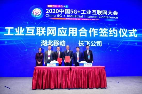 中国移动:工业互联网已成为5G应用主战场