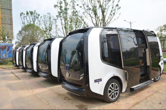 "Sharing-VAN移动出行服务平台是东风""五化""的最新成果"