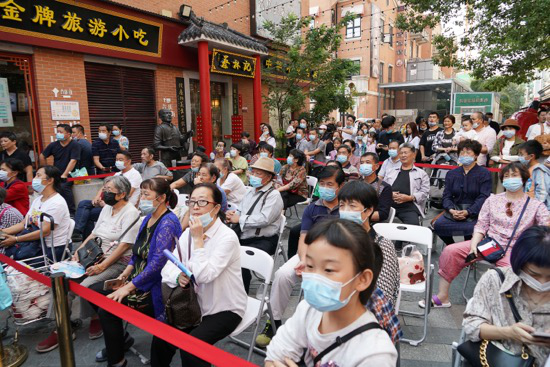 吉庆之星半决赛正式开赛 大学教授独立音乐人都来了