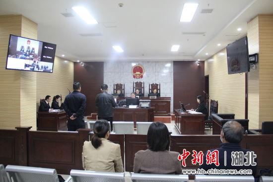 庭审现场 通讯员供图