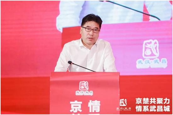 湖北省人民政府驻京办主任隋春龙出席活动并致辞