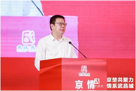 武汉市人民政府副市长杨军出席活动并致辞