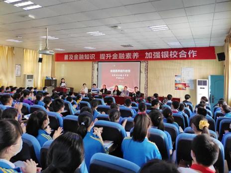 广发银行武汉分行走进武汉德才中学开展金融素养提升教育工作