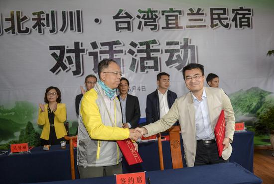 台湾宜兰县乡村民宿旅游协会与利川市旅游商会签订联盟协议