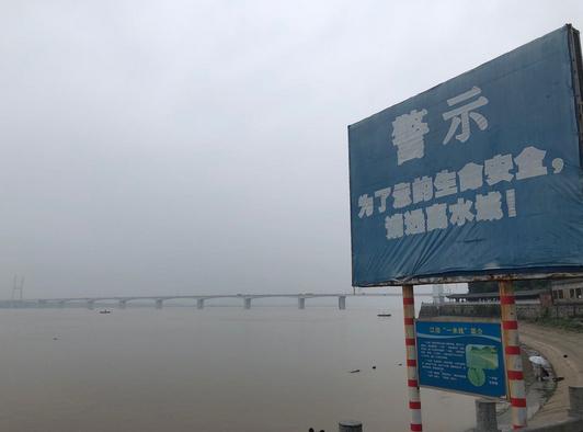 江堤多次设有安全提醒,不宜进行涉水活动,请远离水域。