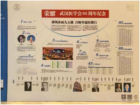 湖北省市场监管局等十四部门联合开展2020网剑行动