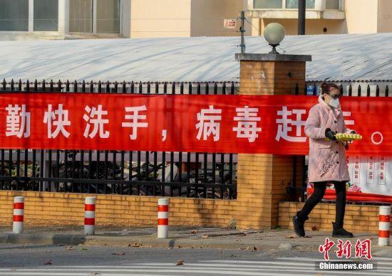 武汉街头即景 张畅 摄