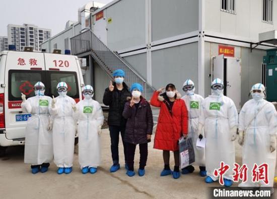 【鄂州】湖北鄂州雷山医院最后3名新冠肺炎确诊患者治愈出院