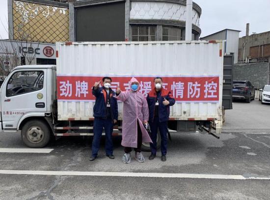 """合作伙伴杨仕祥与劲牌的""""硬核""""接力:尽快把药品送达一线!"""