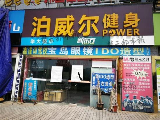 武汉一高校内健身馆1个月没开业 负责人称不会跑路