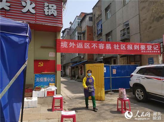 武汉市东西湖区一社区门口坚持防疫不松懈(周雯 摄)